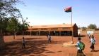 Cour de l'école Dominique Savio